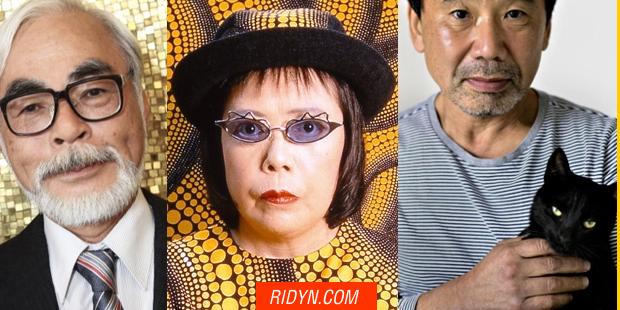 con acento japones Ridyn
